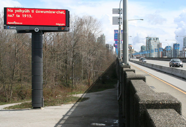 image of electronic billboard with texts sent to digital natives