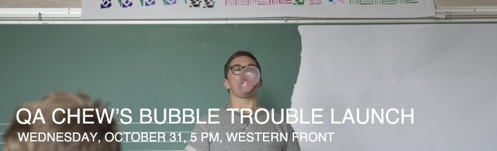 QA CHEW'S BUBBLE TROUBLE GUM LAUNCH